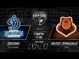 «Динамо» СПб - «Молот-Прикамье» Пермь. Игра #5