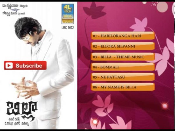Telugu Hit Songs | Billa Movie Songs | Prabhas, Anushka