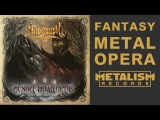 Альбион - Исход нолдоров (Fantasy Power Metal Opera Full Album 2018)