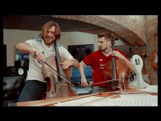 2CELLOS - Seven Nation Army (The White Stripes Cover) (2018) (Cello Metal)