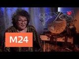 Раскрывая мистические тайны: шаманизм (москва24)