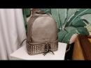 Рюкзак Michael Kors LUXE