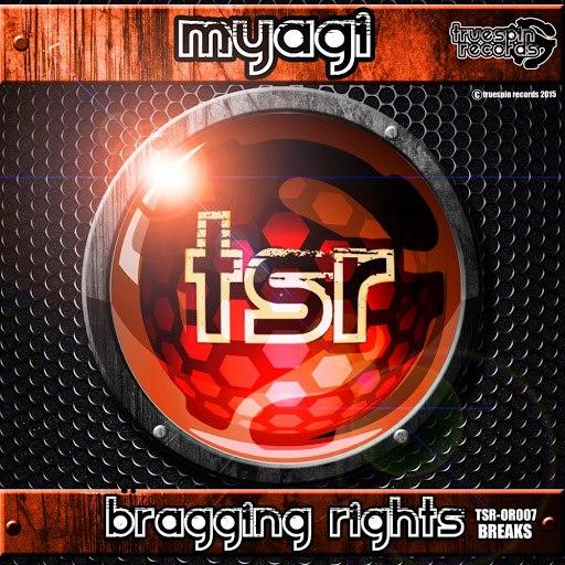 Myagi альбом Bragging Rights