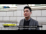 Men In Black Box 180113 Episode 79 English Subtitles