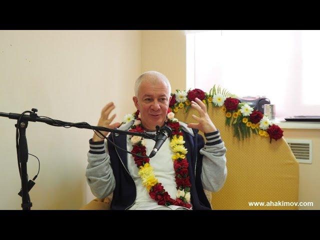Чайтанья Чандра Чаран Прабху - 2017.09.05, Смоленск, Радхаштами. Милость Шримати Радхарани