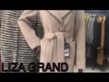 LIZA GRAND. Новое поступление премиум пальто в ЛИЗА ГРАНД