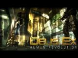 НАВОДИМ ПОРЯДОК В ПОЛИЦЕЙСКОМ УЧАСТКЕ ☛ Deus Ex: Human Revolution