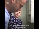 Отец поддержал дочь, когда узнал, что она не любит себя из-за облысения