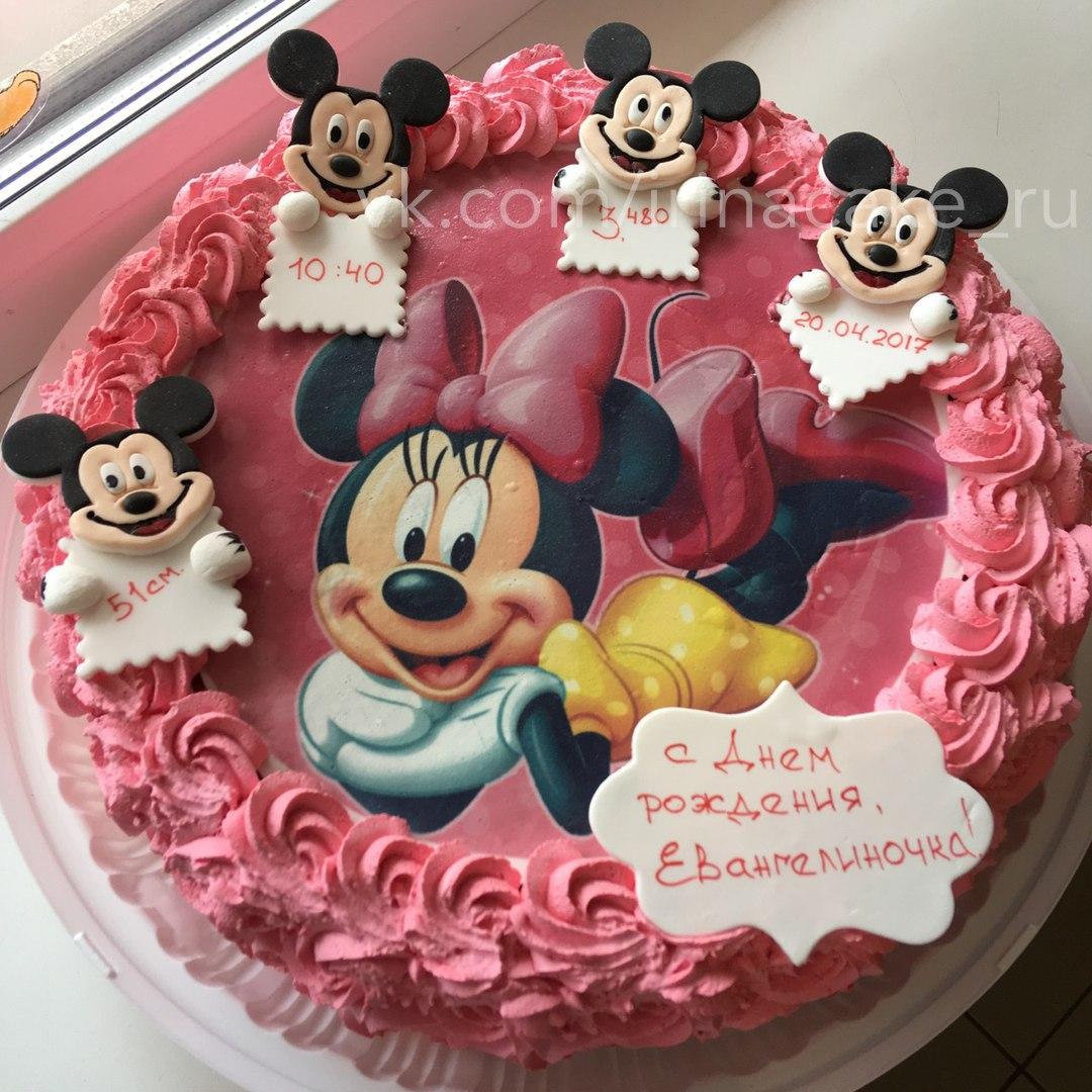 Детский торт с Минни Маус (Арт. 82)