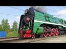 Динамическая экспозиция ЭКСПО 1520 в Щербинке 2017 г Живые паровозы и электровозы прошлых лет