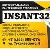 Инсант 32
