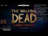 Вечерний стрим The Walking Dead 3 Episode 2