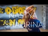Migos, Nicki Minaj, Cardi B – MotorSport | Choreography by Nastya Shadrina | D.Side Dance Studio