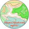 Нижегородский трейл - Кубок НО по трейлу 2018