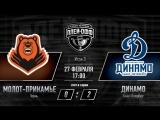 «Молот-Прикамье» Пермь - «Динамо» СПб. Игра #3