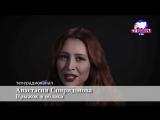 Анастасия Спиридонова Прыжок в облака
