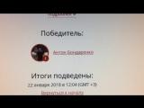 Розыгрыш билетов на концерт Любови Успенской