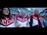Звезды эстрады вместе с футболистами записали клип в поддержку сборной России альтернативная версия