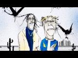 Travi$ Scott x Quavo Type Beat - Huncho Jack, Jack Huncho (Prod. By Meyer Lvnsky)