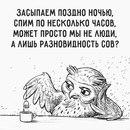 Svetlana Zelenkova фотография #9