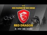 MSI Rainbow Six Осада: Red Dragon | День #1