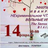 """14 .02\ 2018 ПОМПЕИ в клубе""""Швайн""""-лЕгкий ДенЬ"""