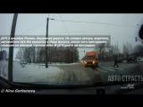 Новые Записи с Видеорегистратора за 06.12.2017 VIDEO № 790