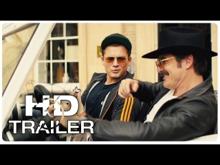 KINGSMAN 2: THE GOLDEN CIRCLE Difference Trailer NEW (2017) Taron Egerton Action Movie HD