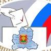#Выборы48: МОЛОДЕЖЬ ЗА!