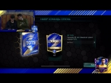 [Naix - FIFA MOBILE] САИД АЛИЕВ ТАЩИТ ГОДНОТУ В TOTS ПАКАХ - FIFA 18 MOBILE   CROSSBAR CHALLENGE