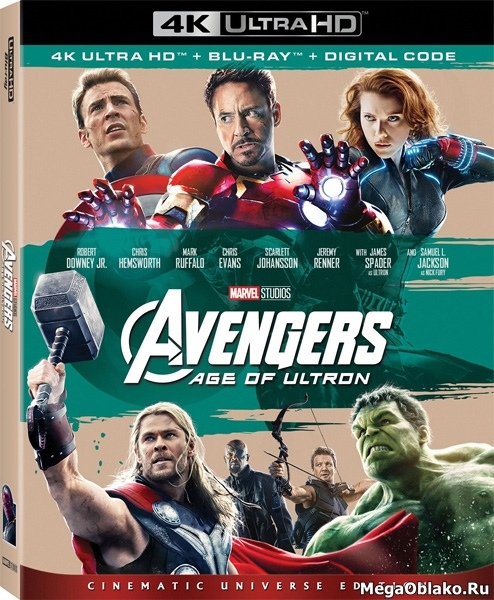 Мстители: Эра Альтрона / Avengers: Age of Ultron (2015) | UltraHD 4K 2160p