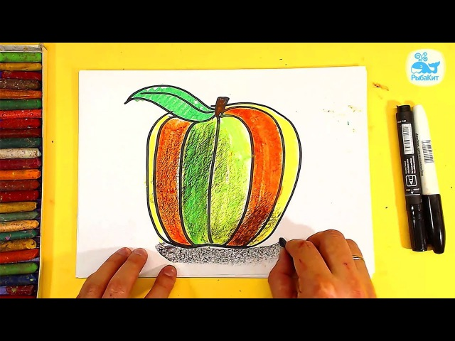Как нарисовать ЯБЛОКО масляной пастелью от РыбаКит для детей