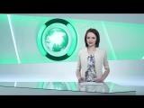 17 апреля | Вечер | СОБЫТИЯ ДНЯ | ФАН-ТВ | Владимир Путин провел телефонный разговор с Ангелой Меркель