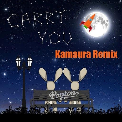 Peyton альбом Carry You [Kamaura Remix]