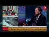 Адвокат Шевчук про загрозу захоплення телеканалу ZIK Ситуаця дуже критична - це замах на злочин