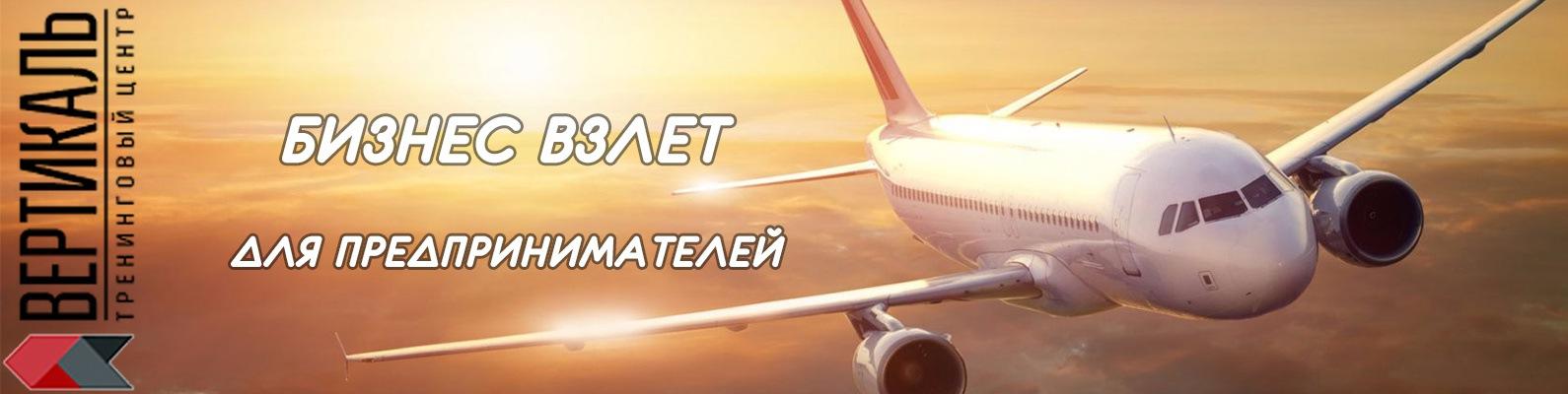 de europese luchtvaart industrie