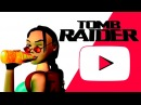 Lara Croft Lucozade Commercial 01