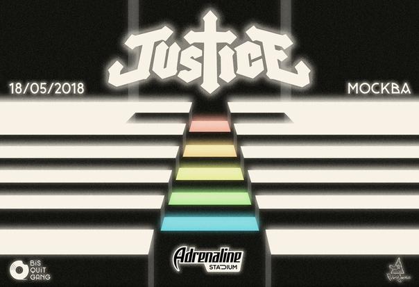 vk.com/justice_msc