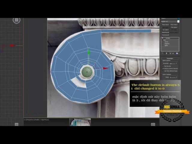 Моделирование классической колонны - 4