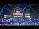 Батл, TODES-Обнинск, П1, VIII международный фестиваль школ TODES в Воронеже, 23 марта 2018 (1)