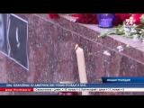 Крымчане почтили память людей, погибших в торговом центре в Кемерово Общая трагедия, которая никого не оставила равнодушным. Кры