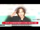 배우 장근석, 2018 평창동계올림픽 및 강원도 홍보대사 위촉