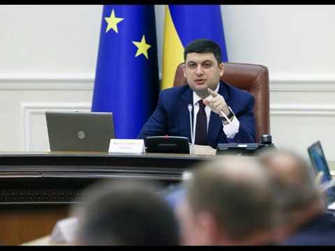 Гройсман назвал главную экономическую проблему Украины