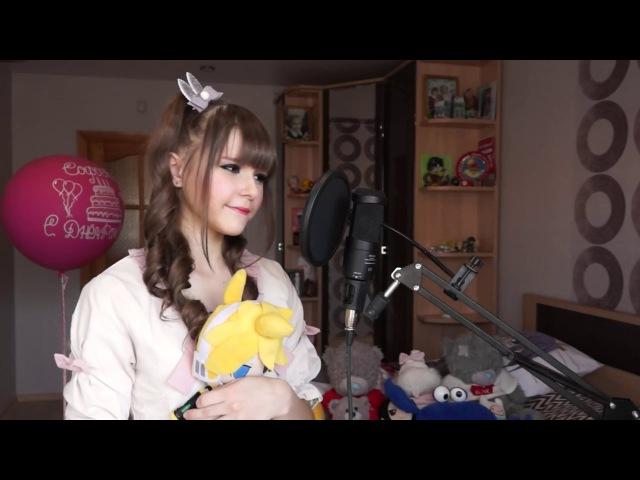 【Aya/彩】Renai Circulation /恋愛サーキュレーション┃Full Song Cover by Aya 【歌ってみた】