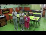Английский. Warm up (7-8 лет)
