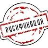 Русификация: перевод манги