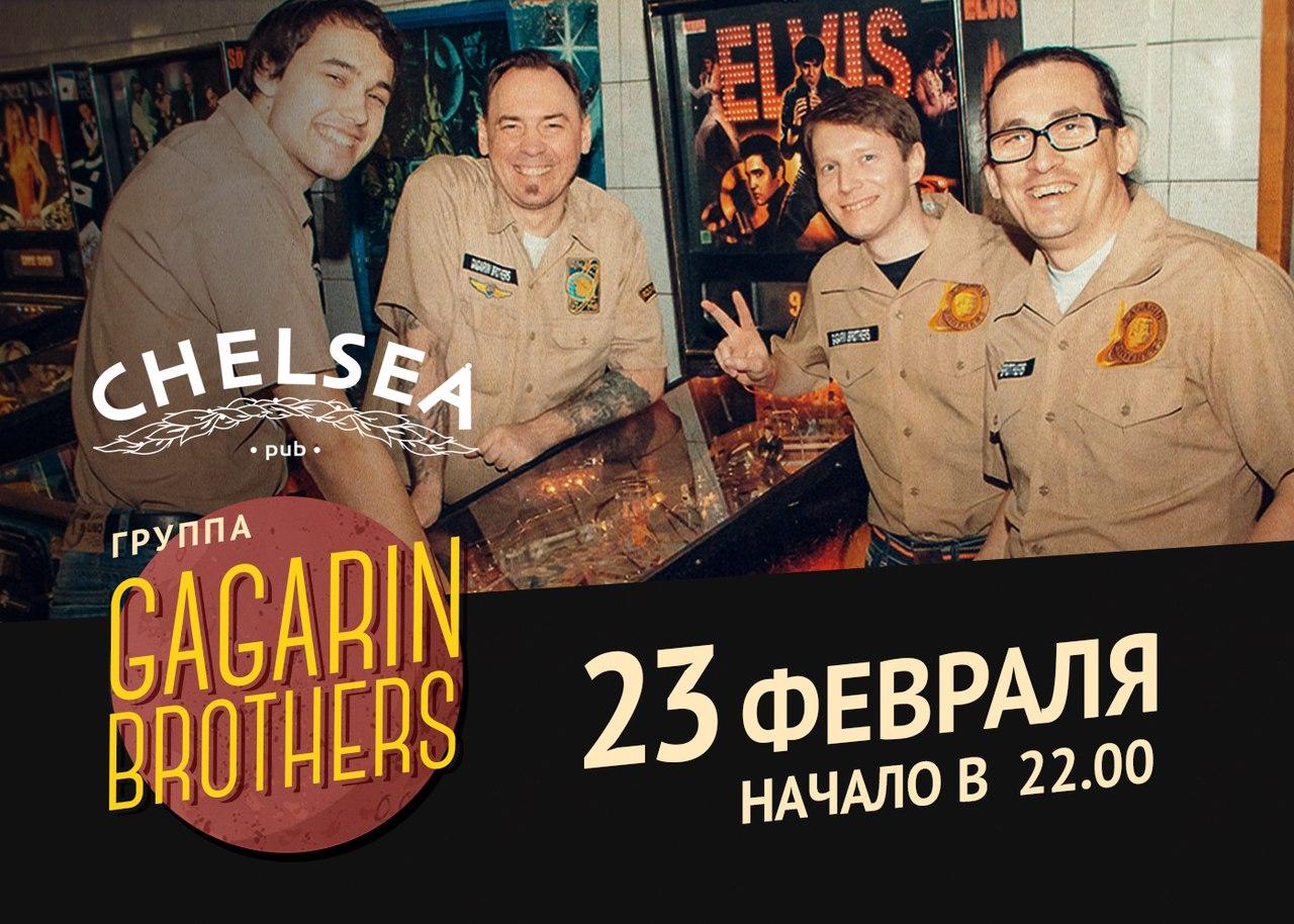 23.02 Gagarin Brothers в пабе Chelsea!