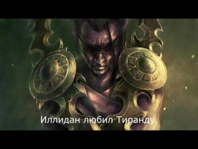 Сказания трех Миров Деревья и скалы 1 серия Война Древних