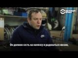 Инвалид-колясочник, который сам производит коляски для людей с ограниченными возможностями