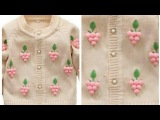 Cardigan Design for 10-15 years of KidsPom Pom Sweater DesignEmbroidery on SweaterDesign-131